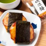 栃木の磯辺餅