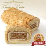 究極のバタークリームケーキ【アントーレ】